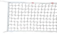 Tachikara Competition Volleyball Net