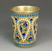 Antique Russian Silver 84 Enamel Beaker Vodka Cup СИШ