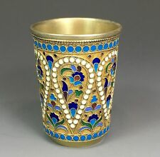 Antique Russian Silver 84 Enamel Beaker Vodka Cup СИШ