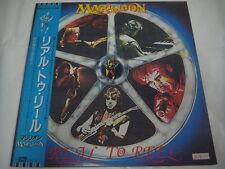 MARILLION-Real To Reel JAPAN 1st.Press PROMO WHITE LABEL w/OBI Genesis Fish Yes