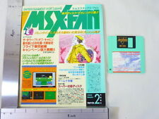 MSX FAN + DISK 1993/2 Book Magazine RARE Retro ASCII