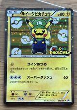 Pikachu Luigi Pokemon Card (ORIGINAL, MINT, PERFECT CONDITIONS, ULTRA MEGA RARE)