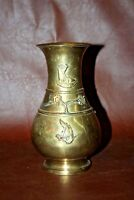 Rare Antique Chinese Style Yellow Bronze Vase w/ Floral, Bird, & Junk Boat Decor