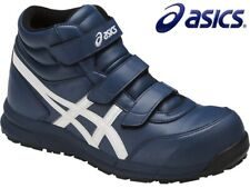 New asics Safety Shoes Winjob FCP302 Freeshipping!