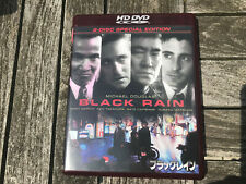Black Rain (HD-DVD); Japan