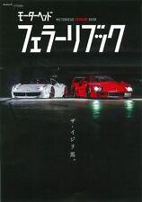 Ferrari Motor Head Book  MOTOR HEAD FERRARI BOOK 2016 Japan