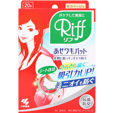 Kobayashi Japan Riff Sweat Absorbing Pads for Underarm (10 pairs) - light color