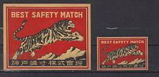 Ancienne étiquette allumettes Japon  Tigre 1