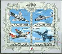 MOZAMBIQUE 2013 JAPANESE MILITARY AIRCRAFT SHEET OF FOUR STAMPS