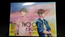 KPOP TVXQ TOHOSHINKI Two of Us Remix Album + Bigeast bonus item Japan Release
