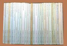 FMR La biblioteca di BABELE n. 19, Borges, VENTICINQUE AGOSTO 1983