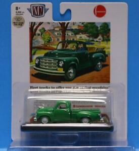 M2 MACHINES Auto-Trucks R71 1950 Studebaker 2R Pick-Up (Green) CHASE CAR