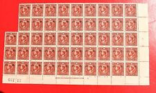 1943 china stamp overprinted with [north  china] $0.2  block x48 mint