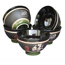 Chinese Rice Bowls - Gloss Black with Yuan Character - Set of 5 - Boxed