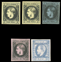 Romania 1866-1867 FIRST PRINCE CAROL ISSUE MINT #29-30 32 & 45
