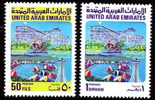 UAE 1990 ** Mi.281/82 Achterbahn Roller Coaster Festival