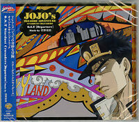(YUGO KANNO)-JOJO'S BIZARRE ADVENTURE: STARDUST CRUSADERS-JAPAN CD F56