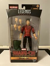 Marvel Legends Shang Chi Legends of the Ten Rings MR HYDE Build A Figure NEW
