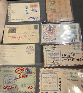 Japan Stamp FDC and Envelopes (x8)