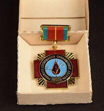 Original Orden UdSSR Russland Tschernobyl Medaille mit Etui