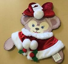 "ShellieMay Christmas Holidays Costume Outfit Plush 17"" Bear Disney Parks NEW"