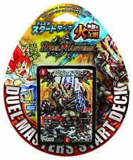 Duel Masters Dmd-21 Tcg Deyuema Start Deck Invincible Fire Civilization