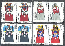 PR China 1980 T45 Opera Masks Stamp ( 4v pairs ) MNH CV38-
