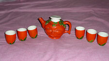 Antique Porcelain Teapot Tomato Juice Serving Set with 6 Cups. Very Rare!
