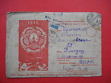 USSR 1945 Medal Order POBEDA and TANK. WWII. Russian postcard, censored