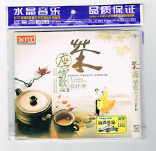 TEASHOP LOVE SONGS VOL. 2 - CHINE - 2 CD SET - OCCASION - TRÈS BON ÉTAT