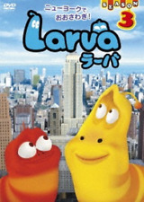 LARVA SEASON 3 VOL.3-JAPAN DVD D73
