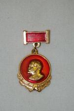 Vladimir Lenin Authentic U.S.S.R. Komsomol Soviet Badge
