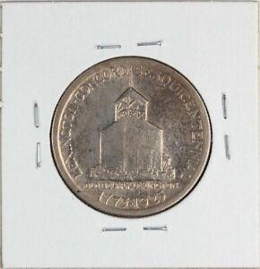 One 1925 Lexington-Concord Sesquicentennial Commemorative Half Dollar Coin