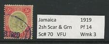 Jamaica - 1919 Sc# 70 - Used - CV $105.00