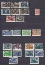 RUSSIA 1943, COMPLETE USED YEAR SET
