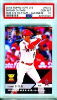 2018 Topps Now Shohei Ohtani RC All-Star Rookie Team #RC7J New Label PSA 10!