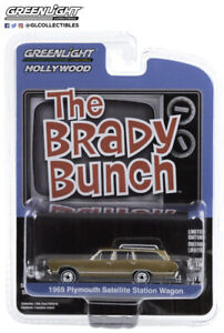 Greenlight 1:64 Hollywood Series 29 1969 Plymouth Station Wagon The Brady Bunch
