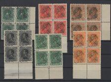 VENEZUELA, SOUTH AMERICA, STAMPS, 1900, Mi. 61-66 ** IN FOURS!