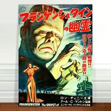 "Vintage Asian Movie Poster Art ~ CANVAS PRINT 36x24"" Ghost of Frankenstein"