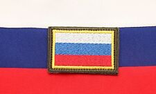 Russian army military tactical colored flag patch with gold facing