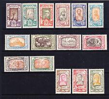 ETHIOPIA.  1919 SET. M/MINT.