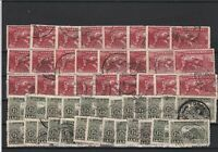 Mexico Used Stamps ref 22857