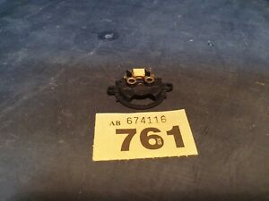 Lima Motor Cover Plate spares or repair