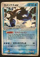 Blastoise ex Holo Pokemon Card Holo Japanese No.020/052 Rare Nintendo Japan F/S