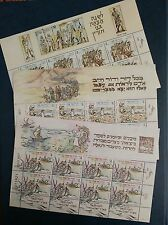 Israel 2017  PASSOVER HAGGADAH.Set of 3 irregular 8 stamp-sheets MNH