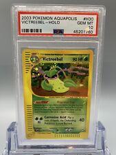 🌱 Victreebel Holo - Pokemon Aquapolis Set - PSA 10 - GEM MINT 💎