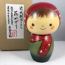 """Japanese Kokeshi Wooden Doll 5.75""""H Boy Hana Kazari Flower Scarf Made in Japan"""