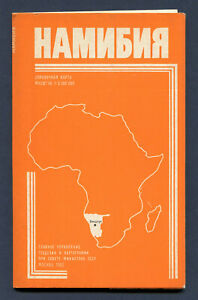 NAMIBIA MAP/ PRINTED IN USSR RUSSIA 1982