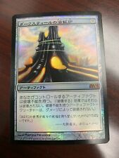 Darksteel Forge ~ Foil ~ Japanese ~ NM ~ M14 ~ EDH ~ MTG ~ Magic