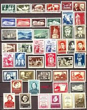 1955 Bulgaria Year set 100% Complete Mnh* ! 1 photo !